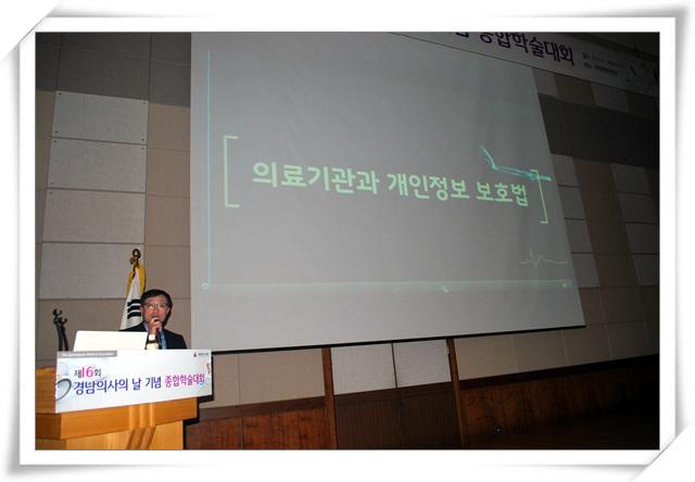 2015-11-14 (107).jpg