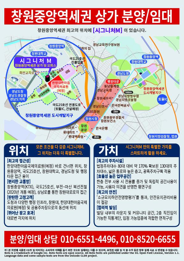 시그니처M 분양홍보물009_sns용.jpg